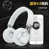 air12 13pro藍牙710s超極本yoga700 14USB充電頭戴式耳機潮