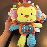 新生嬰兒安撫抱枕 可入口毛絨搖鈴玩具 寶寶安撫公仔安撫玩偶·樂享生活館