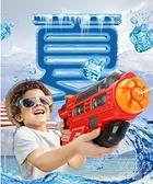 兒童水槍 兒童水槍玩具打水仗神器抽拉式噴水搶成人戶外漂流男孩大號呲水槍 快速出貨YJT