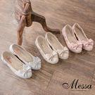 【Messa米莎專櫃女鞋】MIT甜美多層...