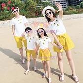 不一樣親子裝夏裝夏季一家三口四口母子裝母女裝炸街套裝【聚可愛】