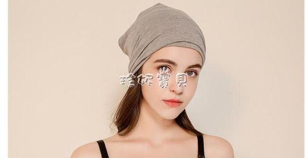月子帽 孕婦月子帽薄款產婦帽春秋坐月子用品產後保暖頭巾 珍妮寶貝