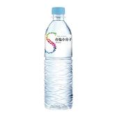 [成箱24瓶]台鹽小分子海洋活水(620ml/瓶,24瓶/箱)【杏一】