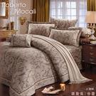 皇家風華 40支棉七件組-5x6.2呎雙人-鋪棉床罩組[諾貝達莫卡利]-R7103-M