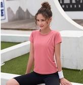 運動上衣 健身上衣女寬鬆瑜伽服夏薄款網眼透氣速幹跑步運動短袖t恤 JX1355【優童屋】