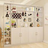 屏風 客廳進門餐廳現代簡約酒櫃隔斷儲物間廳裝飾鞋櫃屏風櫃門廳玄關櫃 探索先鋒