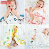 新生兒抱被包被muslin夏竹纖維紗布包巾寶寶被子用品     艾維朵