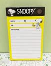 【震撼精品百貨】史奴比Peanuts Snoopy ~SNOOPY 便條信紙本-黃#40534