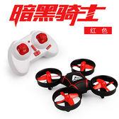 玩具迷你飛行器耐摔兒童遙控飛機玩具充電無人直升機航模型 igo 智能生活館