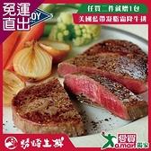 勝崎 澳洲安格斯藍鑽極鮮菲力牛排4片組 (120公克±10%/1片)【免運直出】