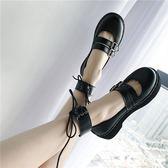 原宿風小皮鞋女2018新款英倫鞋子女韓版學生 ulzzang軟妹平底單鞋