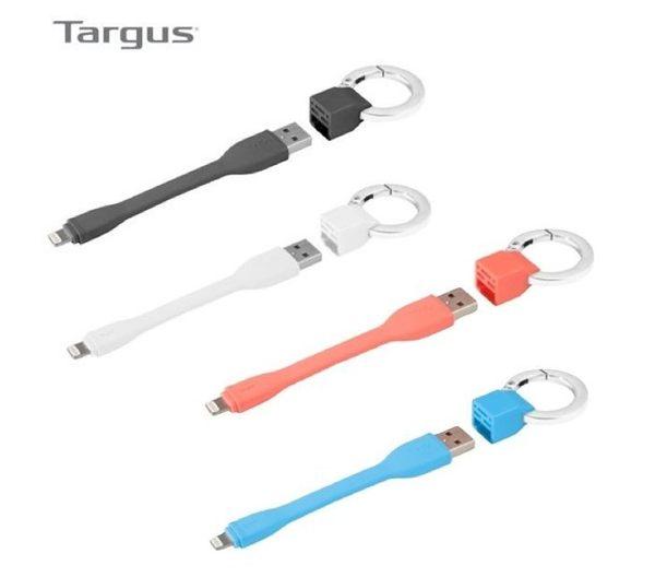 Targus 環扣 隨身 Lightning 鑰匙圈 充電 原廠認證 傳輸線