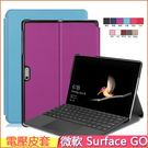 微軟 Microsoft Surface...