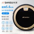 SANSUI山水 超薄型智慧掃地機器人SC-A7【愛買】