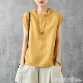 dza寬鬆半高領短袖T恤女士棉麻上衣夏季新款顯瘦亞麻t桖小衫 格蘭小舖