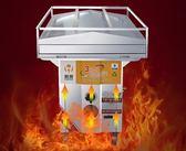 廣東石磨腸粉機商用抽屜式燃氣蒸粉機一抽一份河口拉腸粉蒸爐二層  魔法鞋櫃  igo  220v