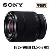 送保護鏡清潔組 3C LiFe SONY 索尼 FE 28-70mm F3.5-5.6 OSS 鏡頭 SEL2870 平行輸入 店家保固一年