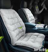 汽車坐墊冬季座墊毛墊三件套保暖車坐墊單片無靠背毛絨車墊通用女 QG12533『Bad boy時尚』