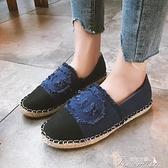 帆布鞋-草編漁夫鞋女平底淺口單鞋春季新款社會韓版百搭一腳蹬懶人鞋 快速出貨