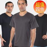 MEN`S non-no儂儂《4入》吸濕排汗圓領短袖衫