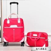 拉桿包旅行包女手提包旅游包男登機箱大容量手拖包短途行李袋韓版-快速出貨