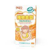 孕哺兒®新維他命錠(300粒) + 液補鈣軟膠囊150顆