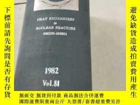 二手書博民逛書店THE罕見ENGINEERING INDEX 1982 Vol.