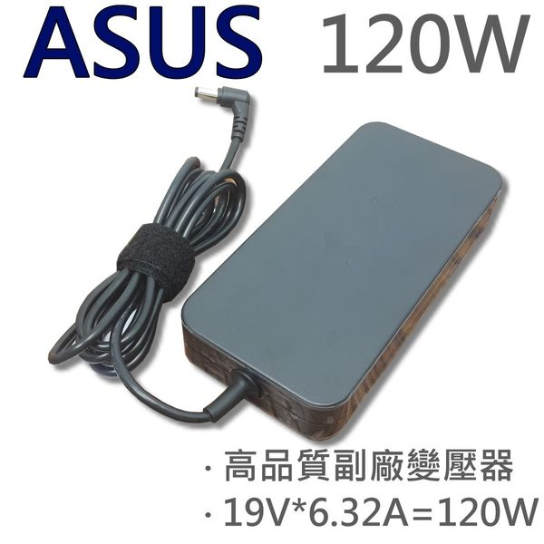 ASUS 華碩 高品質 120W 新款薄型 變壓器 N580 N580V N580VD N580GD N580VM 充電器 電源線 充電線