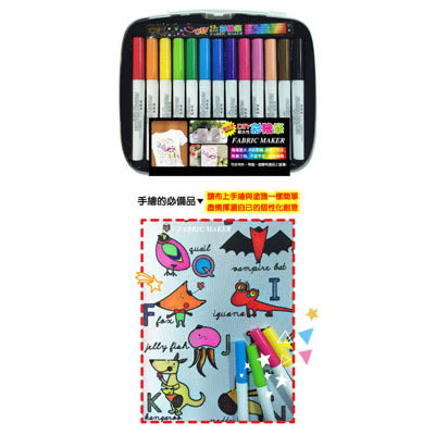 DIY 13色耐水性彩繪筆 6組入