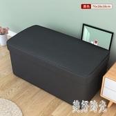 收納凳可坐沙發長方形換鞋凳家用床尾神器服裝店儲物凳收納箱凳子 PA16286『美好时光』
