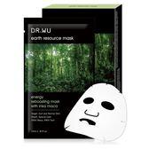 DR.WU 雨林瑪卡活力面膜(3片/盒)