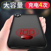 【春季上新】蘋果X背夾充電寶便攜超薄iphoneX專用10充電手機殼電池iX移動電源