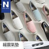 氣墊鞋.氣墊休閒懶人鞋(白、黑、灰)-FM時尚美鞋-Neu Tral. Focus
