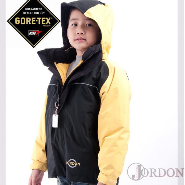 兒童GORE-TEX兩件式外套