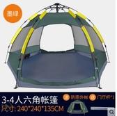 帳篷戶外3-4人野營