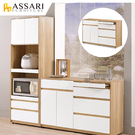 ASSARI-羅德尼4尺餐櫃(寬120x深40x高80cm)