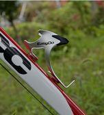 公路山地腳踏車水壺架鋁合金水杯架騎行裝備