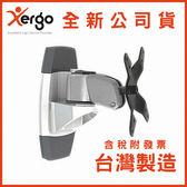 Xergo 牆座式 螢幕支架 EM31114