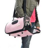 寵物狗狗包包手提包肩背包斜背包外出便攜包泰迪博美用品【新店開張8折促銷】