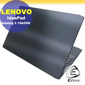 【Ezstick】Lenovo Gaming 3 15ACH6 黑色卡夢膜機身貼 (含上蓋貼、鍵盤週圍貼) DIY包膜