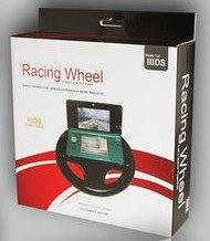 【玩樂小熊】3DS  方向盤 賽車遊戲用 圓型  握把 副廠周邊商品 N3DS