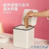 折疊洗衣機 迷你洗衣機便攜清洗機宿舍小型內衣內褲洗襪子機懶人折疊烘干殺菌 快速出貨