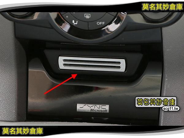 莫名其妙倉庫【AS013 卡片收納亮框】福特 Ford New Fiesta 小肥精品配件空力套件