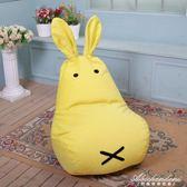 沙發豆袋 可愛女孩臥室寶寶小沙發椅榻榻米 igo 黛尼時尚精品