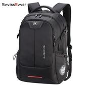 雙肩包 雙肩包男背包休閑商務旅行大容量瑞士書包高中生電腦男士 莎瓦迪卡