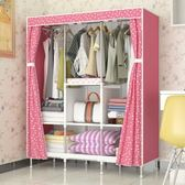衣櫃簡易宿舍寢室經濟型摺疊組裝收納布衣櫃防塵布藝衣櫥簡約現代igo 至簡元素