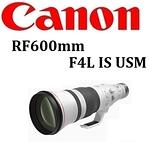 名揚數位 CANON RF 600mm F4 L IS USM 台佳公司貨 (一次付清)