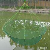 新型開放式折疊抬網捕魚籠捕魚工具  JL2415『miss洛雨』TW