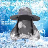 防蚊帽專用釣魚帽防曬帽透氣防蚊男士夏季戶外360度防紫外線迷彩帽子 伊蒂斯女裝