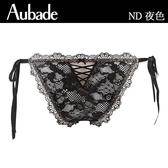 Aubade-夜色L刺繡蕾絲綁帶三角褲(黑)ND